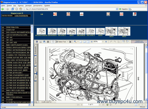 small resolution of boeing wiring diagrams reading how to a wiring diagram aircraft boeing 757 cargo boeing wiring design