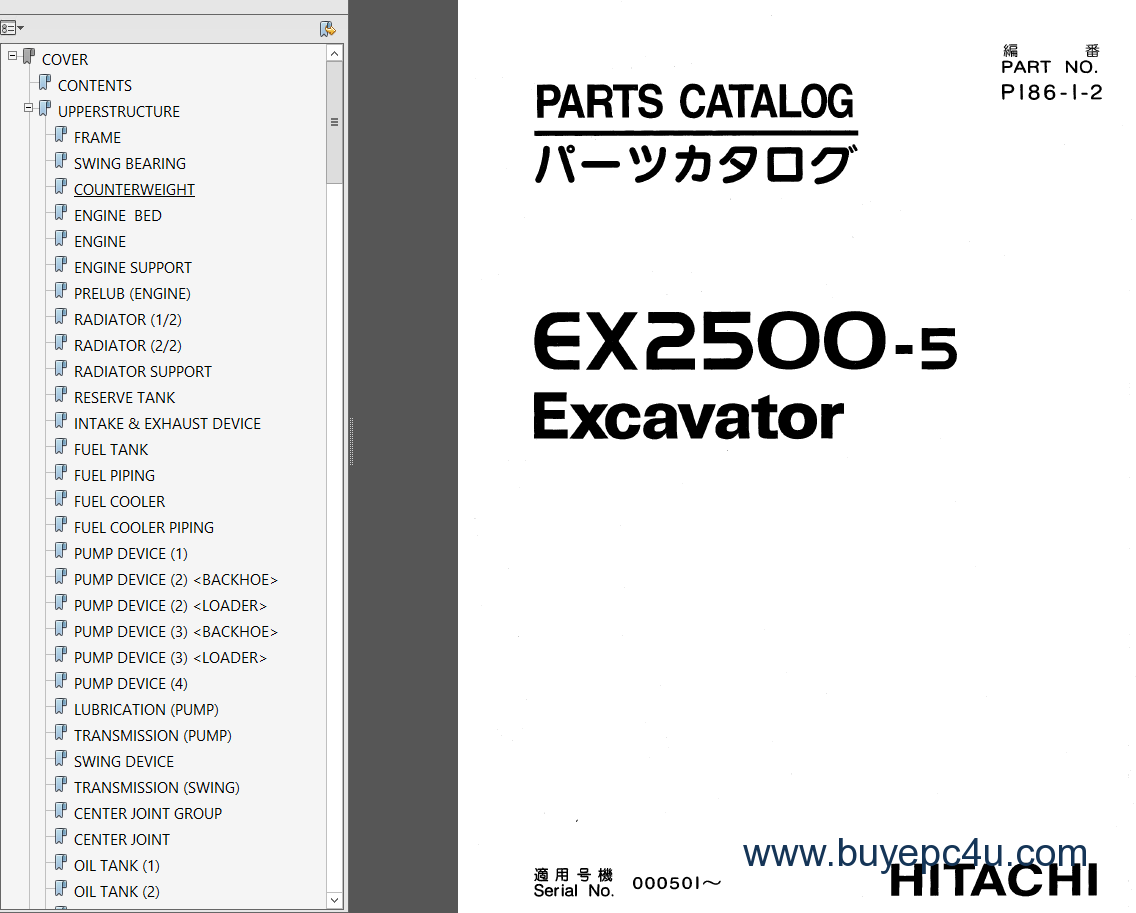 Hitachi EX2500-5 Service Technical Workshop Manuals PDF