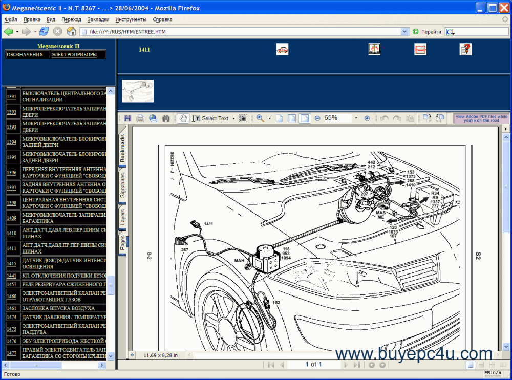 medium resolution of renault clio 2 wiring diagram wiring library renault scenic