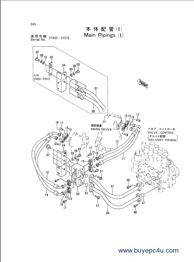 Hitachi EX700 Excavator Service Manual PDF