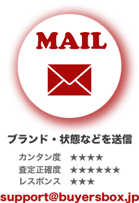 mail_link