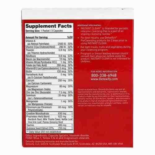 Detoxify nutritional facts