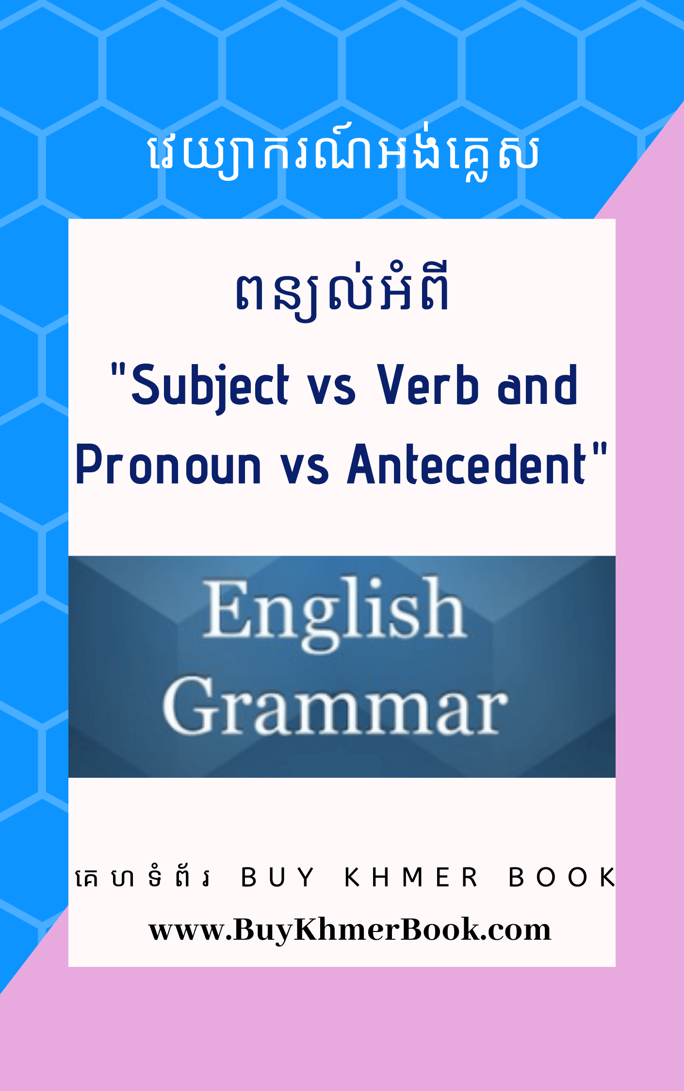 Agreement Subject Vs Verb And Pronoun Vs Antecedent