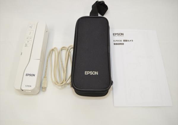 ポータブル書画カメラ ELPDC06 買取実績