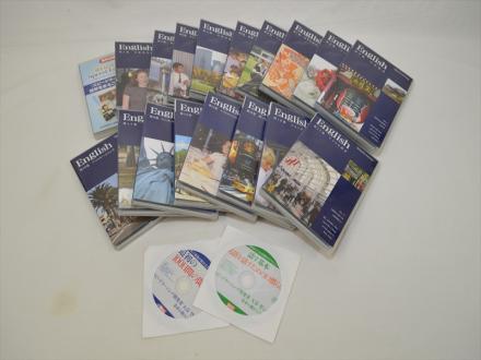 美品 スピードラーニング 英語 全48巻 テキスト+情報誌+各種特典 買取実績