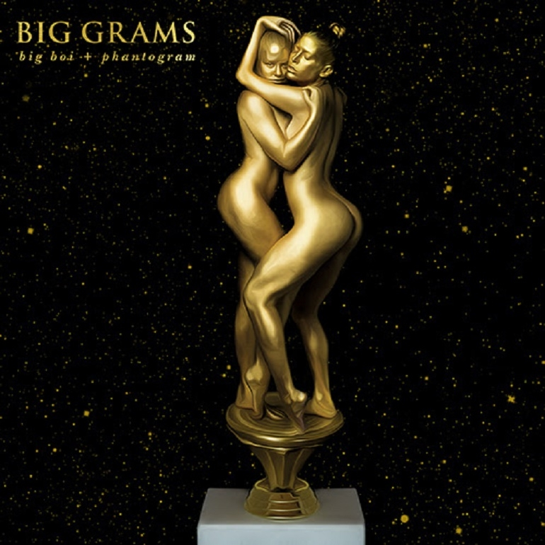 Big Grams 180 Gram Vinyl Record