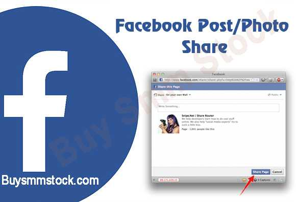 Facebook Post Photo Share