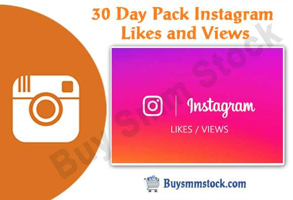 30 Day Pack Instagram Likes and Views