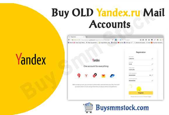 Buy OLD Yandex ru Mail Accounts