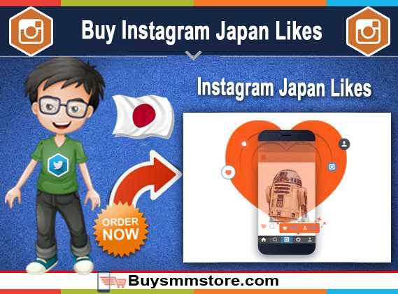 Buy Japan Instagram Likes