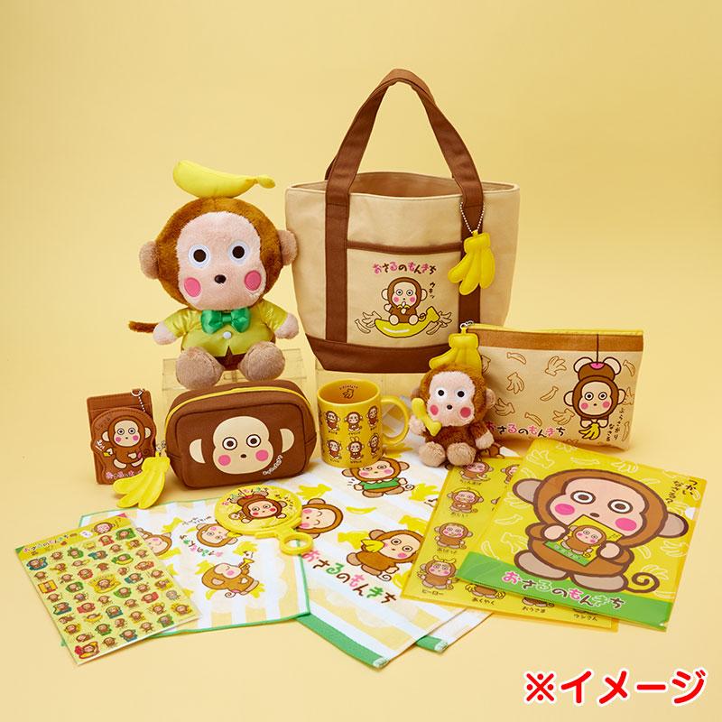 馬騮仔 平袋 Monkichi Flat Pouch – buy@sugar.com.hk