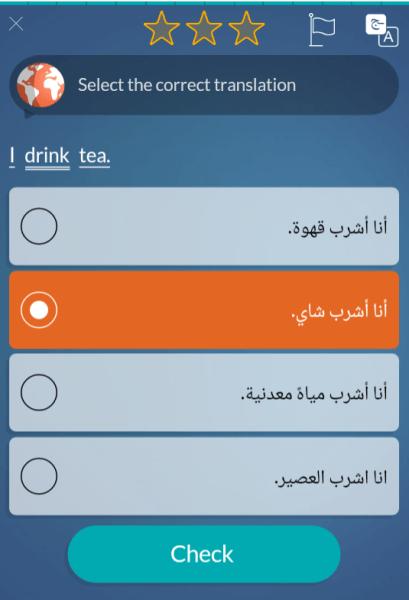 Select The Correct Translation