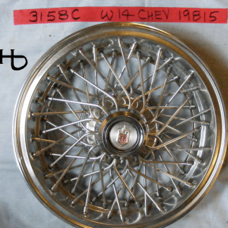 front view of hubcap # w14chev1981_5