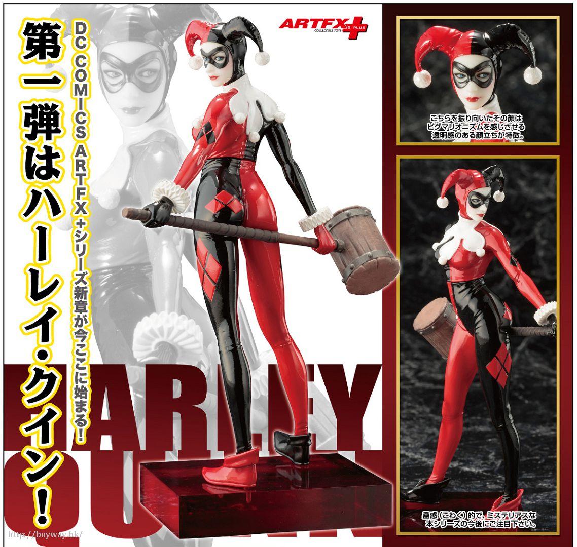 DC漫畫 : 日版 ARTFX+ 1/10「桂·哈蕾」小丑女 DC UNIVERSE : buyway.hk