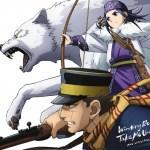 『ゴールデンカムイ』が面白い!日本人はアイヌの文化を理解するべき!そして日露戦争を知れば2倍面白くなる!