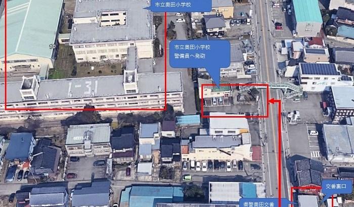 白昼の富山の奥田交番で拳銃強奪。犯行の経路は?稲泉健一警部補を殺傷、小学校で警備員に発砲した島津慧大が殺人の容疑で逮捕。島津容疑者とはどんな人間か。