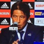 「この雰囲気をひっくり返してやる」選手と監督が会話し乾や川嶋が結果を出す。日本代表をワールドカップ決勝に導いた西野監督は慰留も退任。46日間お疲れ様でした!