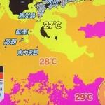 気象庁が命を守る行動をとるよう厳重警戒する最強台風21号(チェービー)。最大瞬間風速80mの猛烈な勢力で列島直撃か。西日本豪雨被災地の影響を懸念。