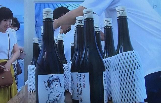 西日本豪雨で被災した旭酒造。10億の被害ながら獺祭 島耕作の売上1億1600万円を義援金で寄付!拍手!残り5億8000万円で少しは補填できればいいけれど。