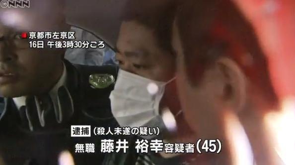 藤井裕幸の顔画像と動機は?精神疾患で終わる可能性もある?スーパーイズミヤ高野店の殺人未遂事件は犯人の身勝手な凶行には違いない。