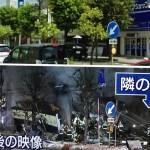 ヘヤシュのガス抜きが原因?札幌豊平区の爆発はアパマンショップの人災の可能性も。可燃性スプレーのガス抜きの危険性を改めて知っておきたい。