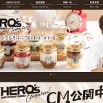 株式会社HERO'Sと株式会社gramの関係を誤魔化す髙田雄史氏!商標権ビジネスはあのプレミアムロールケーキも標的に。