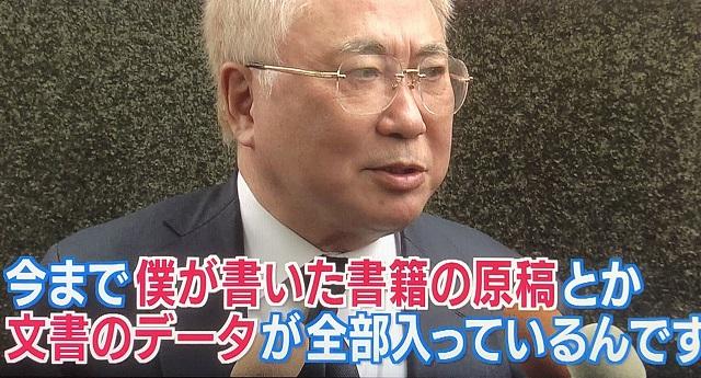 高須院長の別荘が空き巣被害!泥棒から3400万円の金塊よりも返して欲しい大切なお宝とは!?