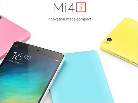 Xiaomi(小米)が消費者ローンに電撃參入、営業利益率2%未満のスマホ事業をカバーへ | Buzzap!