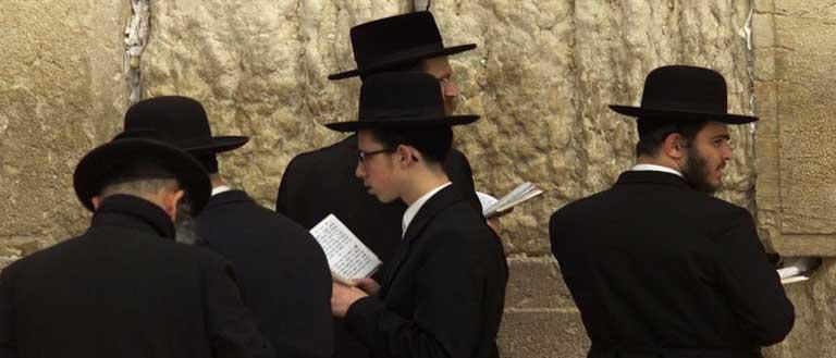 judaism love