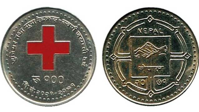 nepal red cross coin
