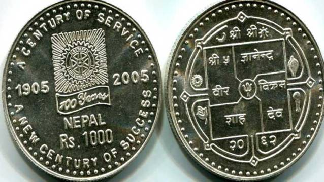 thousand coin nepal