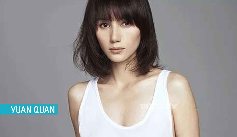 Yuan Quan Yuan Quan new photo