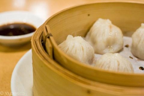 Northern Delicacy: steamed pork dumplings