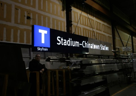 For fun: here is the illuminated station entrance sign from Stadium-Chinatown Station! This photo was taken when the sign was being manufactured.