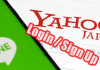 Yahoo Japan Mail Login – Yahoo Japan Mail Login Sign in / Yahoo Japan Login Inbox
