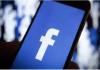 Facebook Update Latest Version – Facebook Update App | Facebook Update Latest Version Download Page