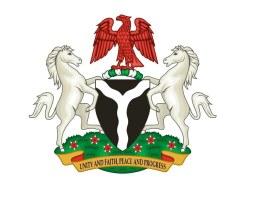 THE Nigerian Coat of Arm