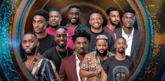Profiles of some of Big Brother Naija season 6 Contestants