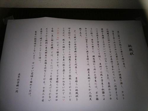 asahikawako1_r