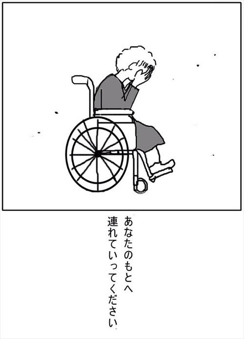 huuhu5_r