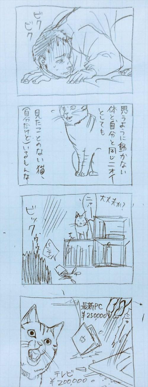 catcomics2_R