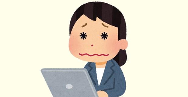 画像 昼頃に仕事から帰宅、疲れてそのまま眠ったら…シャレにならない事態に!
