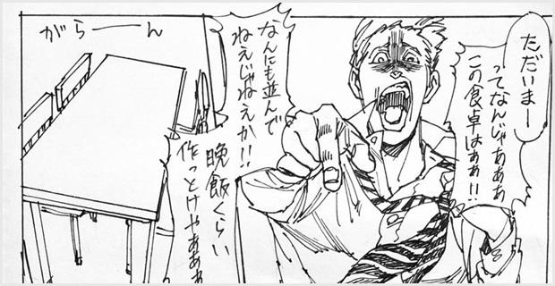 画像 『口の悪い夫婦の創作漫画です』 よくよくセリフを読んだら、ホッコリした!