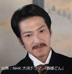 後藤象二郎(瀬川亮)は『大政奉還』の立役者だがビクトリア女王からの宝刀授与の理由がヤバイ
