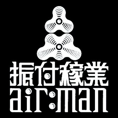 airman_logo_400x400