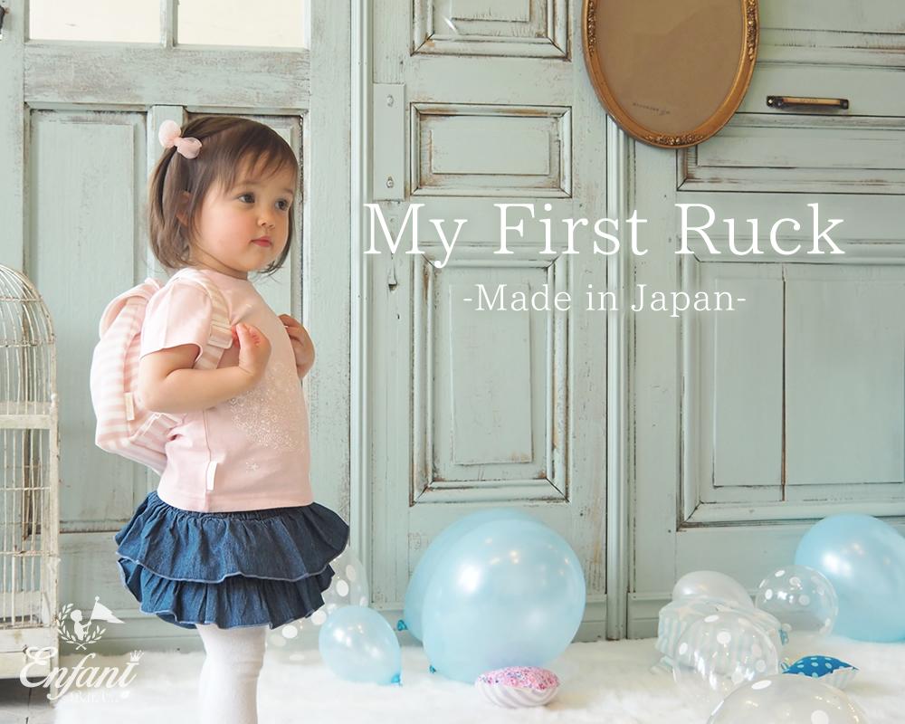 女の子 プレゼント 一 誕生 日 歳 1歳誕生日プレゼント インスタで今話題の贈って喜ばれる人気アイテム2021