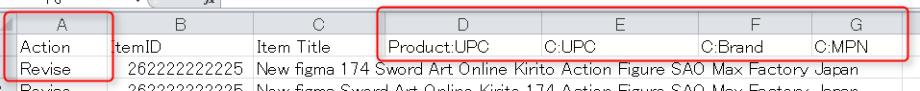 UPC追加02