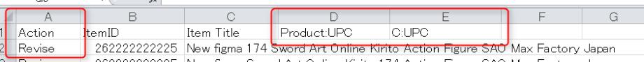 UPC追加03