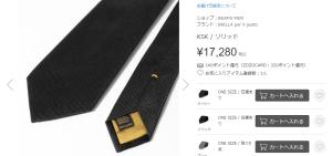 ksk-black-tai