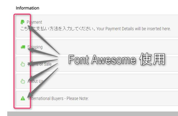 4-use-fontawesome